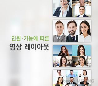 모이미팅이미지 (4)