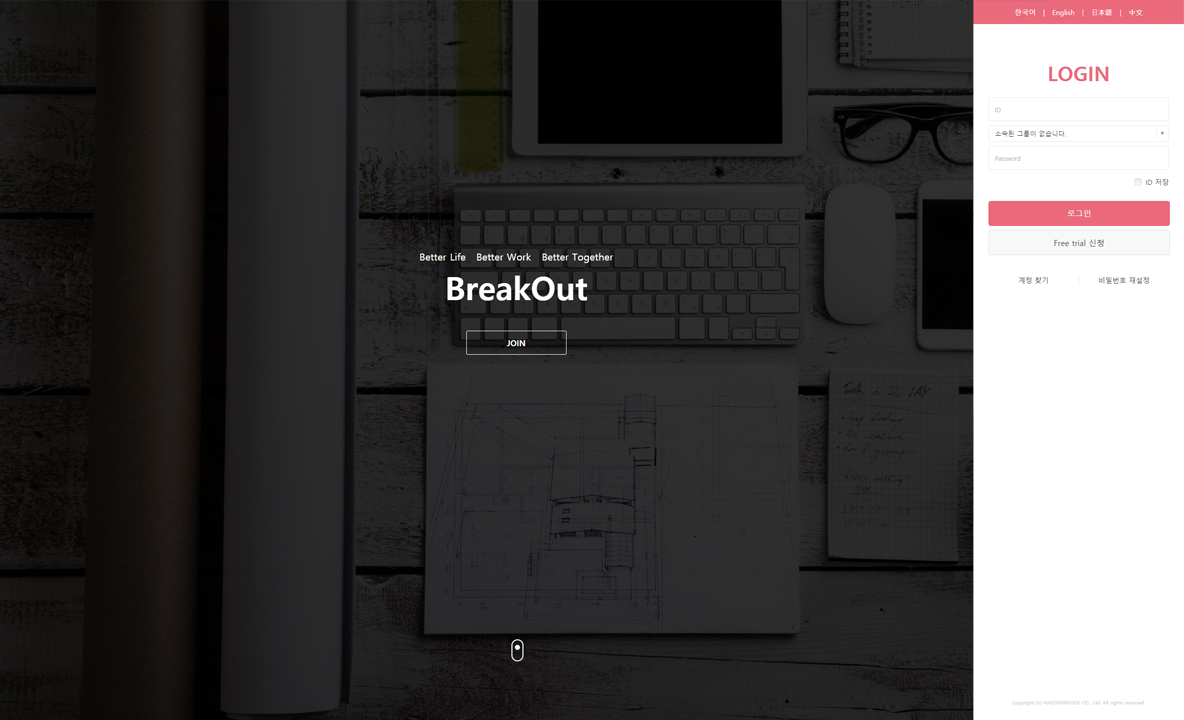 site-breakout