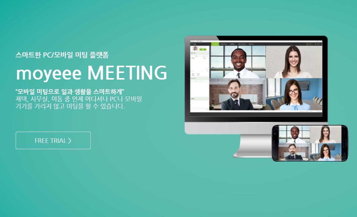 site-meeting