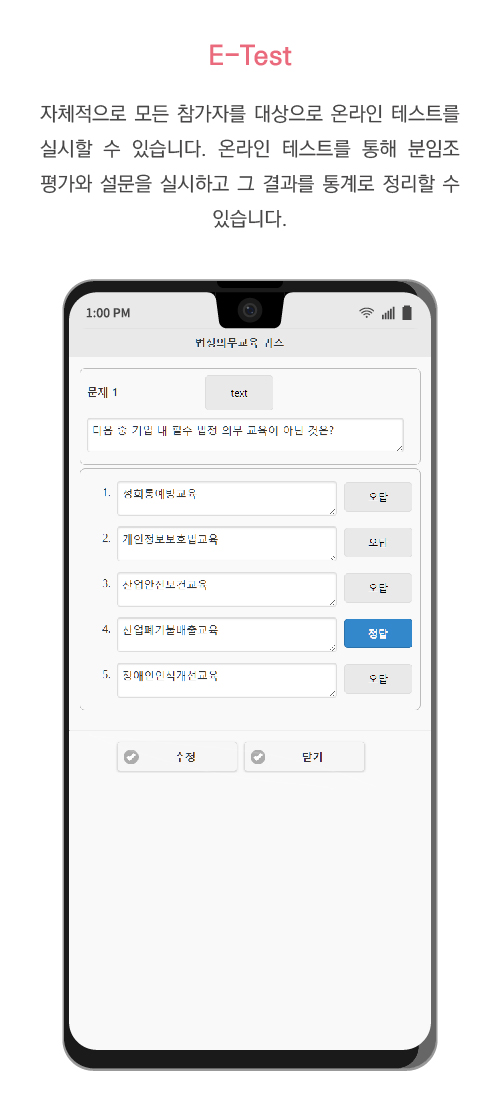 Android_07